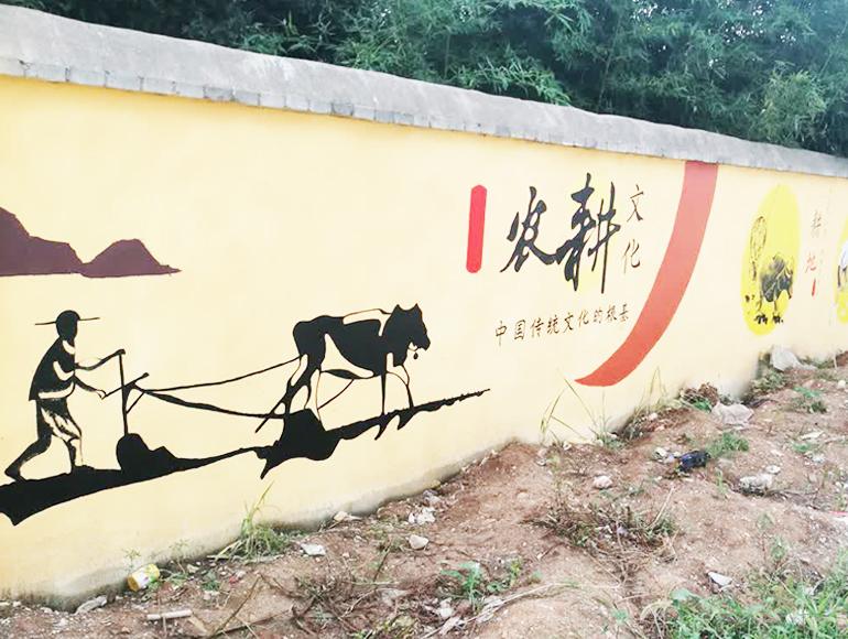 栖霞区新农村文化墙