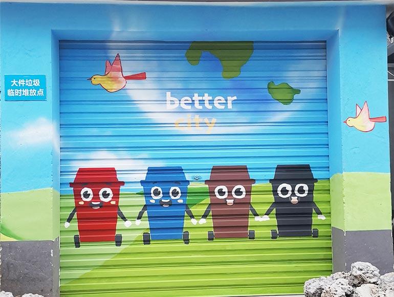上海垃圾分类及小区电箱彩绘