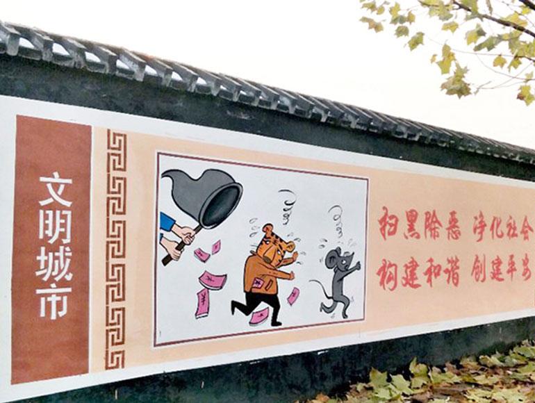 滁州文明城市