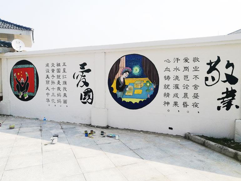 滁州黄湾中学文化墙