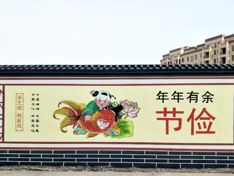 江山社区彩绘