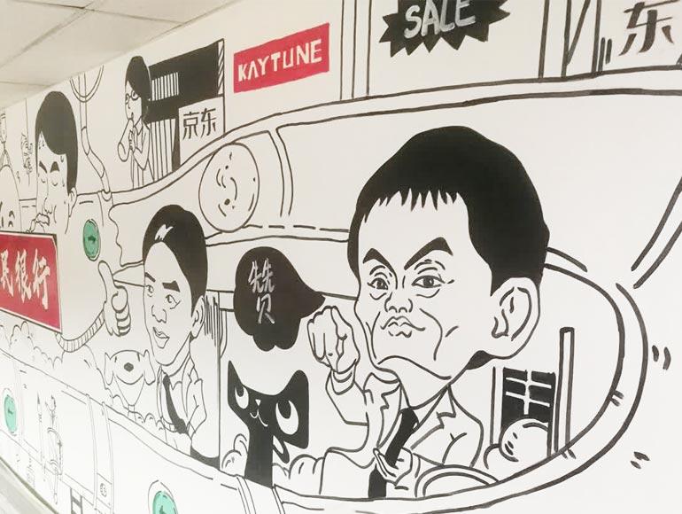 上海凯淳主题文化墙