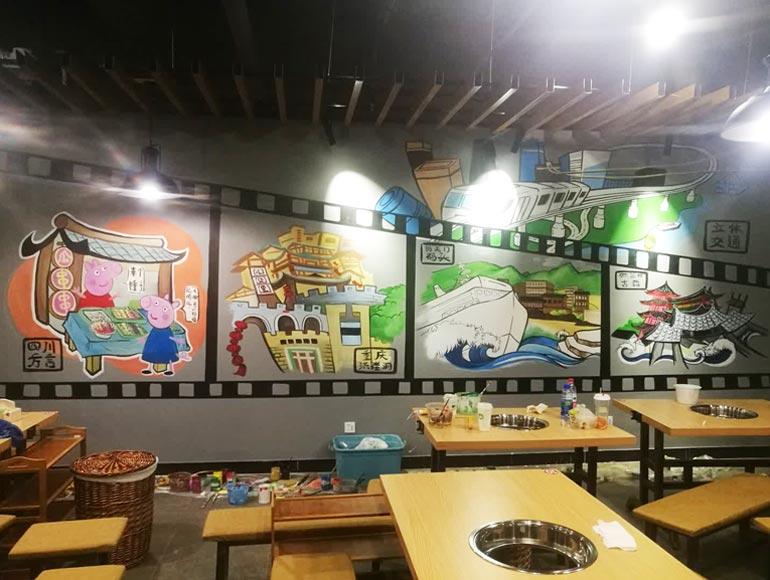 几公里火锅店墙体彩绘