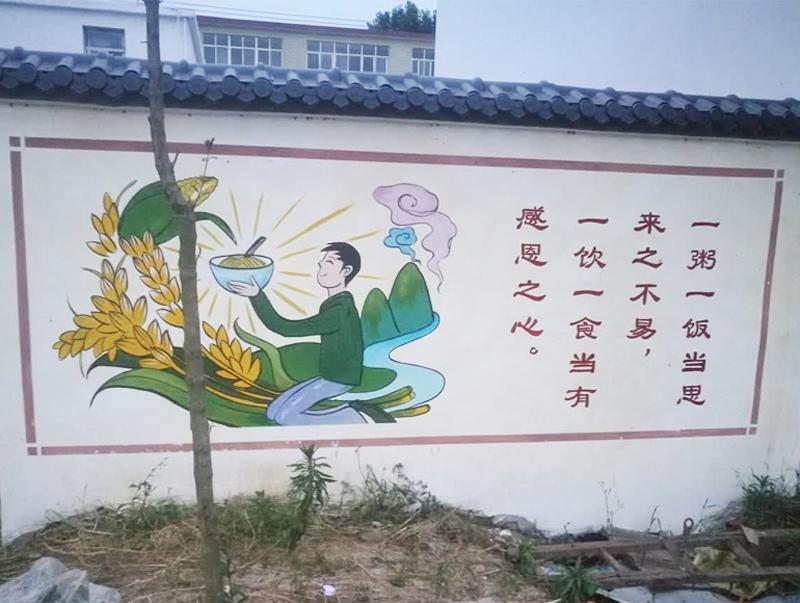大溪河美丽乡村文化墙