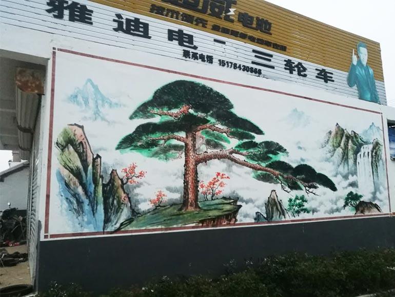 大溪河山水主题文化墙