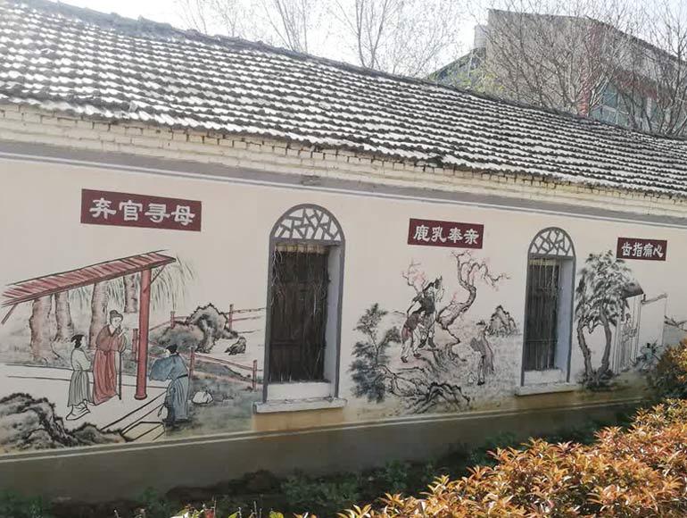 滁州市新农村文化墙