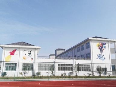 滁州市官沟中学文化墙