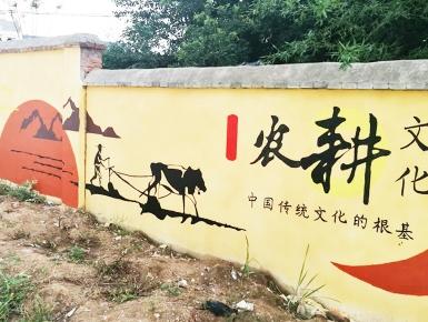 农耕文化细节2