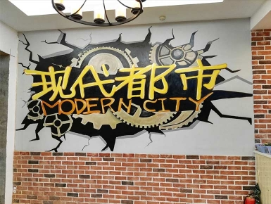 现代都市网咖墙面彩绘