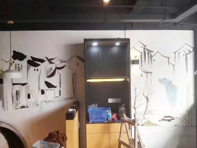 有家酸菜鱼苏州吴中店墙面彩绘