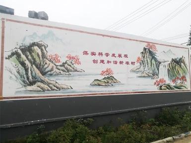 山水文化墙