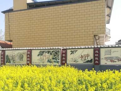 传统文化文化墙