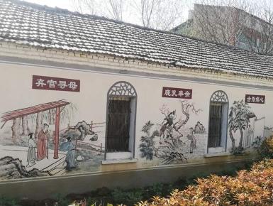 无锡文化墙体彩绘