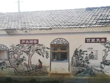 传统文化2